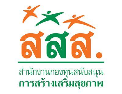 Aw_logo_SSS_2